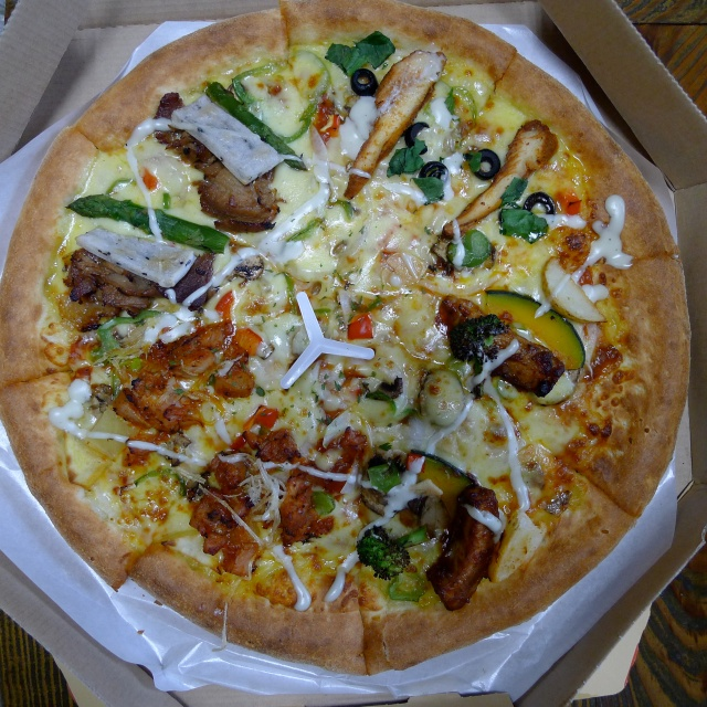 2PM Pizza